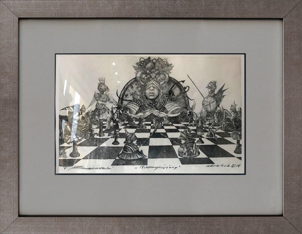 """Tomasz Sętowski, """"Niezwyciężony"""", akwaforta, 25×39 cm, w ramie: 46×60 cm, cena 2900 zł"""