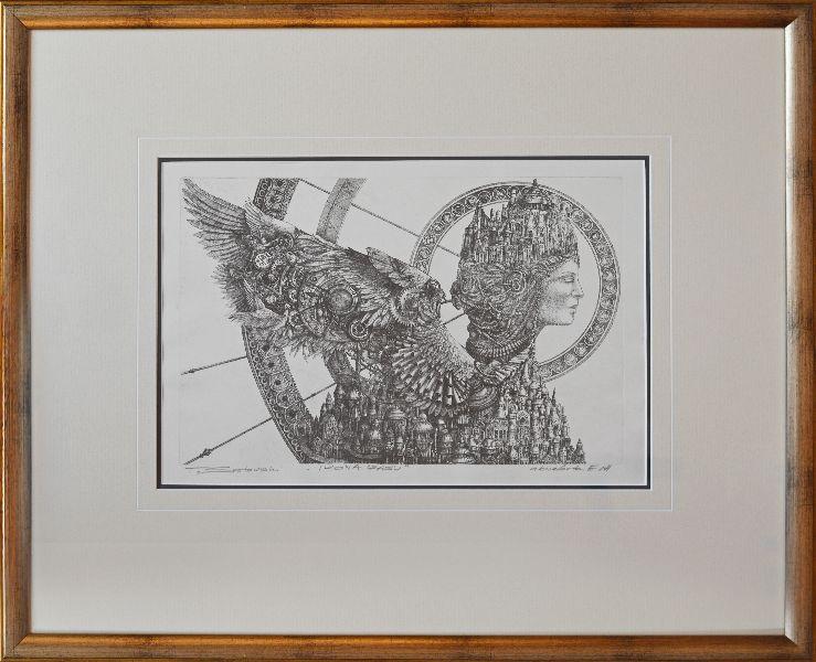 """Tomasz Sętowski, """"Ikona czasu"""", akwaforta,  26 x 38 cm (w ramie 46 x 58 cm), cena 3 800 zł"""